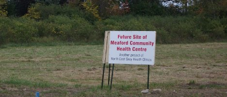 health clinci site